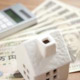 【税理士監修】不動産は買っても売っても税金がかかる!?金額の調べ方から損をしないための減税方法まで