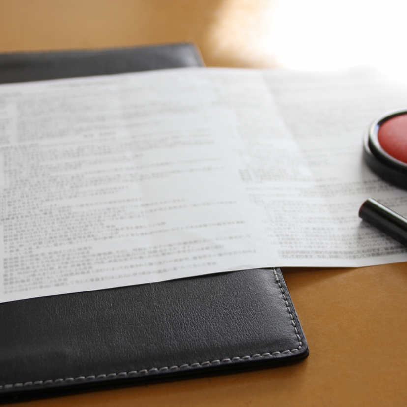 住宅ローン契約書って一体何?住宅ローン契約書の概要を解説します!