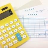 収入証明書が必要な場面ってどんな時?収入証明書の実態を徹底解剖!