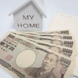 【連載】夫婦で叶える理想の家づくり vol.4