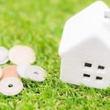 イニシャルコストを意識した住宅購入を目指す!ランニングコストとの違いや関係とは