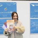 『OKAYAMA HOUSE DESIGN EXPO  2018-2019 vol.1』レポート