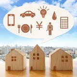 住宅ローンってどんな仕組み?審査やローンについて徹底解説します!