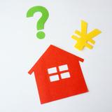 ハウスメーカーでローコスト住宅を購入する際に気を付ける事とは!