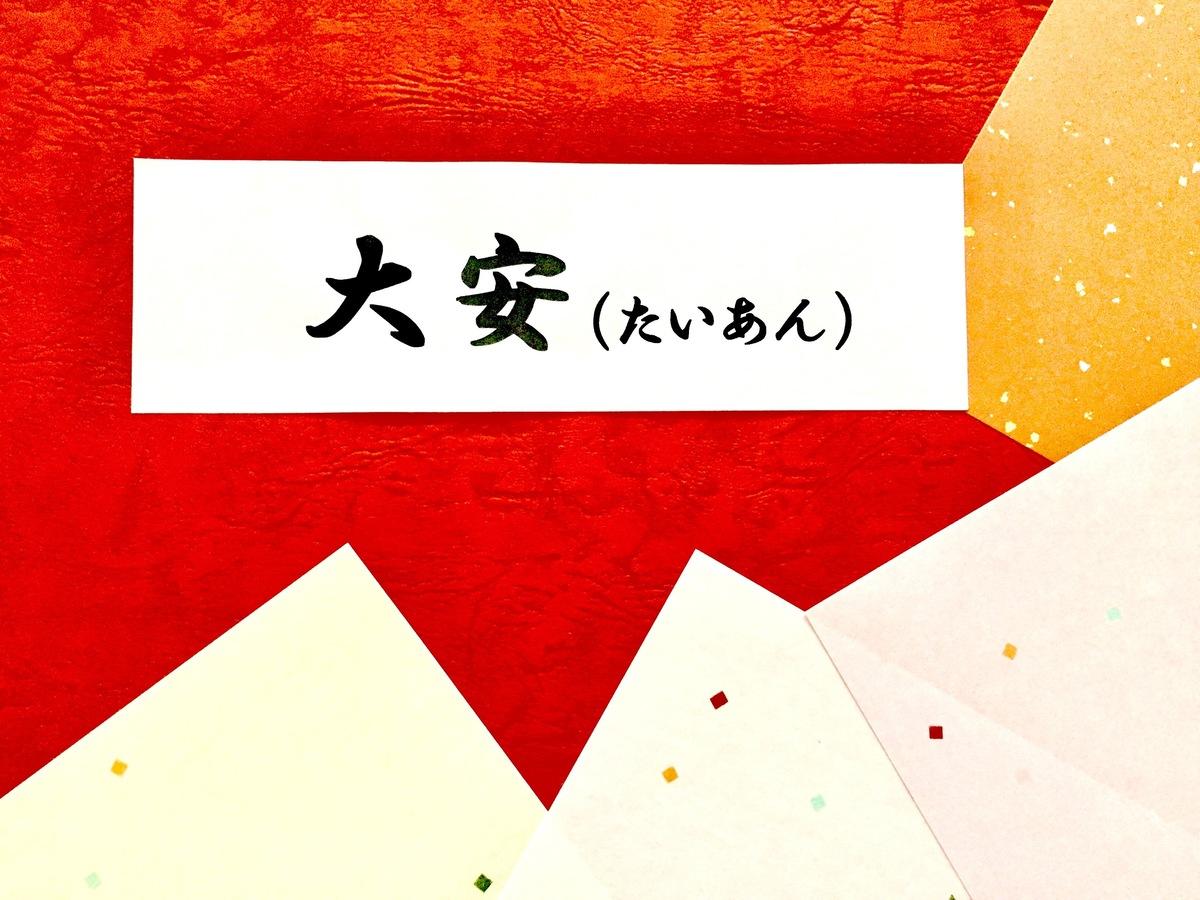 地鎮祭 玉串 料 封筒